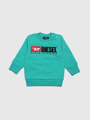 SCREWDIVISIONB, Azure - Sweaters