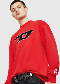 S-CREW-DIVISION-D, Fire Red